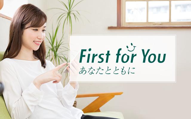 年末 年始 銀行 atm 栃木