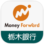 Money Forward 栃木銀行